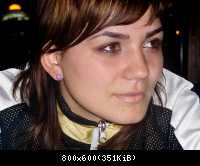 Alex (Rumunsko)